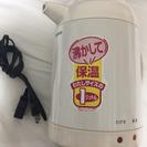 湯沸かしポット 保温も出来ます。