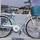 21インチ 自転車
