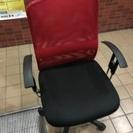 💕イス 椅子 チェア