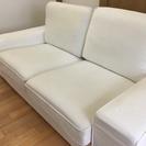 【中古美品】IKEA ソファー&新品未開封専用変えカバー