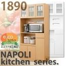 食器棚 新品未使用