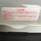 [EFD]電子レンジ消毒器