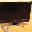 SHARP/AQUOS液晶カラーテレビ★20V型