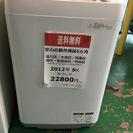 【送料無料】【2012年製】【激安】洗濯機 SHARP ES-GE...