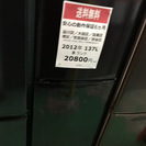 【送料無料】【2012年製】【美品】【激安】冷蔵庫 AQUA A...