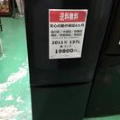 【送料無料】【2011年製】【美品】【激安】冷蔵庫 SHARP ...
