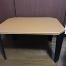 折りたたみ式  テーブル 300円