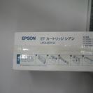 エプソンプリンター用 トナー シアン LPCA3ETC5C