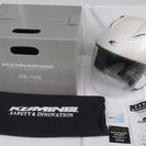 ジェットヘルメット/コミネ/HK-166/XLサイズ