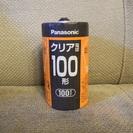 Panasonic 100W電球 3個