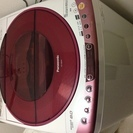 Panasoninc製8kg全自動洗濯機、欲しい方いませんか?