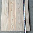 値下げ☆杉の床材切れ端、DIYにいかがですか?
