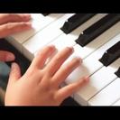 ピアノ教師