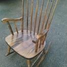 ロッキングチェア 木製椅子 中古