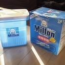 ミルトン消毒法専用容器