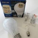 【未使用品】電球 2個 (大1個+小1個)まとめて