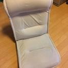 ニトリの座椅子あげます