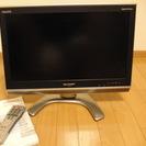 SHARP/ AQUOS液晶カラーテレビ20V型