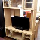 札幌 引き取り テレビボード/大型テレビボード 明るめの木目 難あり