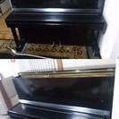 ピアノ エテルナ ETERNA E15 アップライトピアノ 88鍵盤