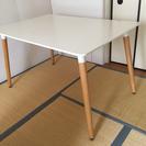 【再値下げ! 】北欧風 テーブル 幅 120cm 白