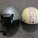 ジュニア用ヘルメット