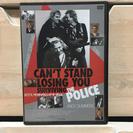 ポリス /サヴァイヴィング・ザ・ポリス DVD