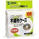 【無料】サンワサプライ CD・CD-R用不織布ケース(150枚セッ...