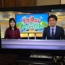 <商談中>PANASONIC VIERA地上・BS・110度CSデ...