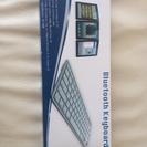 1度使用!Bluetooth Keyboard