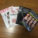 タトゥー 刺青 本4冊