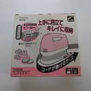 (D-58) Tescom ハンドミキサー THM26-P 【セール】
