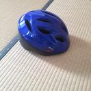 小学生用、自転車ヘルメット