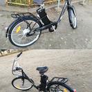 折り畳み式 電動アシスト自転車 E-BIKE 未使用品