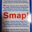 SMAP liveDVD