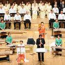 二胡と邦楽団のコンサート in 川...