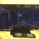 20型テレビ。ジャンク