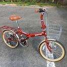 折りたたみ自転車 CAPTAIN STAG 20インチ