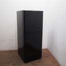 人気のブラック 三菱 136L 冷蔵庫 KL42