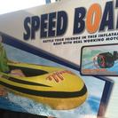 充電式 モーターボート