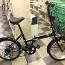 [3812]折りたたみ自転車 20インチ 外装6段変速 前カゴ・ラ...