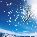 スキー場リフト券等のクーポン券(1000円割引+昼食1000円引き等)