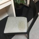 フランフラン椅子(シミあり)