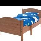 IKEA 伸縮式 子供用ベッド