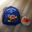 ☆☆アンパンマンリュック&ポシェット☆☆