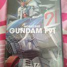 ★美品★DVD『機動戦士GUNDAM F91』
