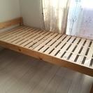 高さの調整できる天然木すのこベッド
