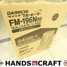 業務用 石油ストーブ ダイニチ FM-196N 未使用 暖房機器 ...