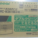 トヨトミ 石油ストーブ NRC-W3615E3 未使用未開封