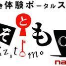 栄 ナゾカフェ